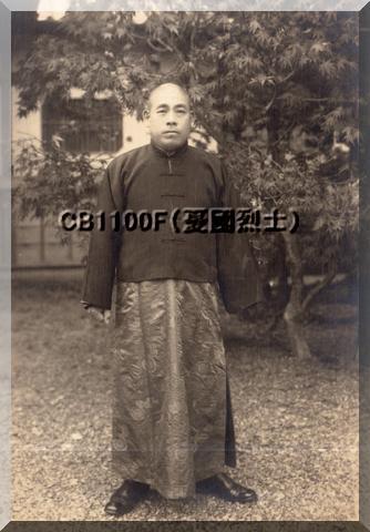 大日本帝國海軍 海軍の軍装LII