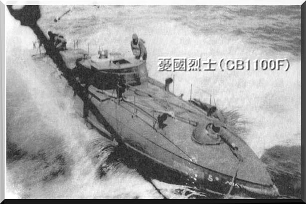 大日本帝國陸軍 陸軍の軍装関連 ...